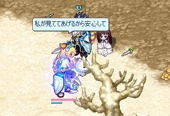 screenshot3640.jpg