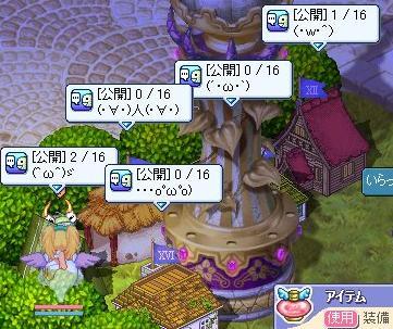 screenshot3644.jpg