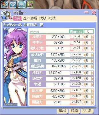 screenshot3657.jpg