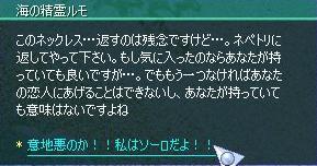 screenshot3670.jpg