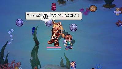screenshot3672.jpg