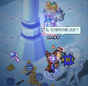 screenshot3690.jpg