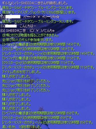 screenshot3711.jpg