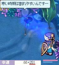 screenshot3719.jpg