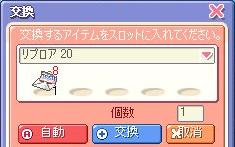 screenshot3720.jpg
