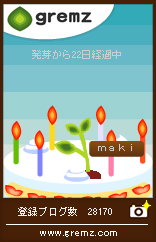 1232494942_09139.jpg