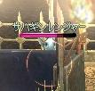 mabinogi_2008_02_28_005.jpg