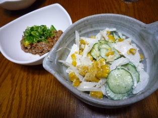 080501 玉ねぎ・コーン・きゅうりのマヨ和え 納豆