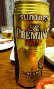 080606 週末ビール