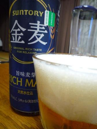 080714 本日ビール
