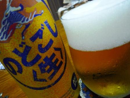 080715 本日のビール