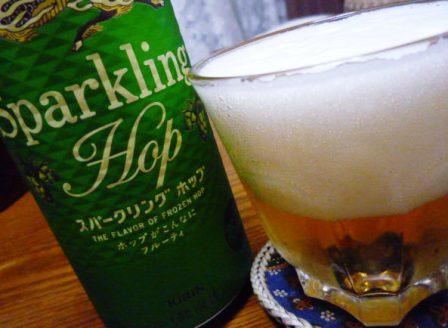 080717 本日ビール