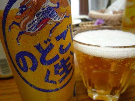 080719 本日のビール