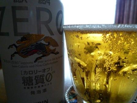 080722 本日ビール