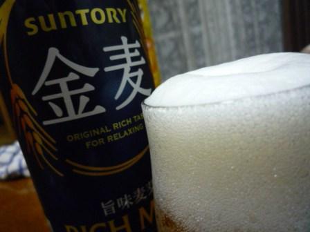080724 本日のビール