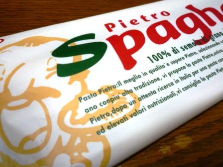 080725 ピエトロ麺