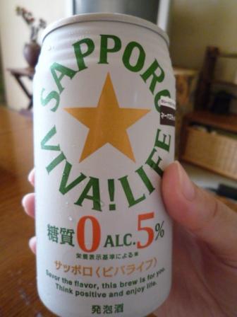 080803 本日ビール