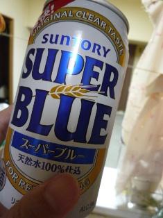 080814 本日ビール1