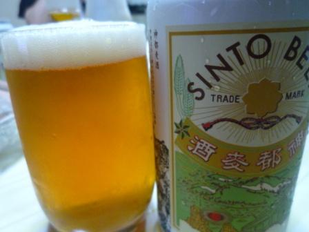 080816 本日ビール一杯目
