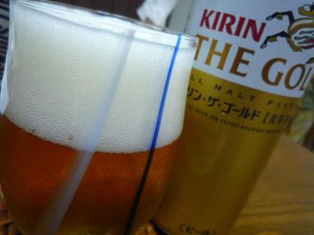 080821 本日ビール