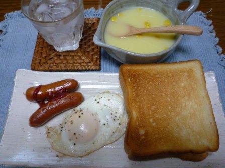 080822 朝ご飯