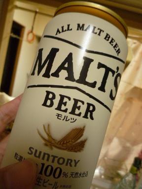080824 本日ビール