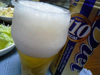 080827 本日ビール