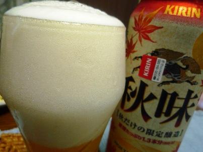 080828 本日ビール