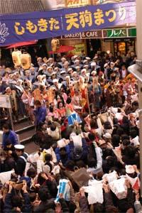天狗祭り2008