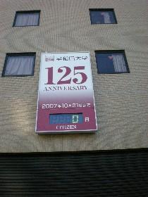 ab6f.jpg