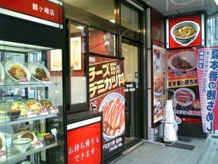 神戸らんぷ亭牛丼ミニ、グルメ缶自販機001