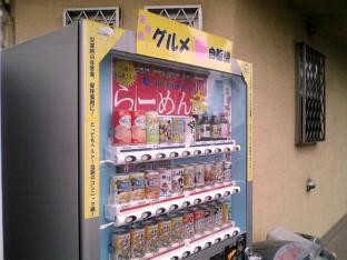 神戸らんぷ亭牛丼ミニ、グルメ缶自販機012