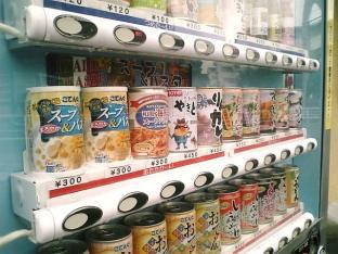 神戸らんぷ亭牛丼ミニ、グルメ缶自販機013