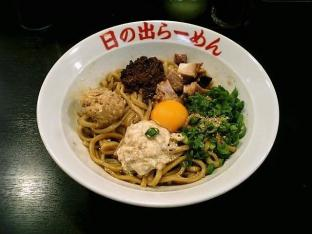 日の出ラーメンガッツ麺003