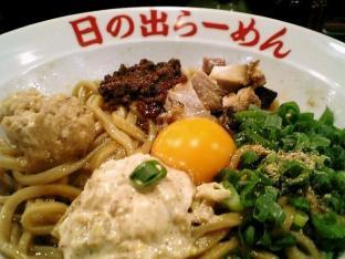 日の出ラーメンガッツ麺004