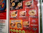 日の出らーめん石焼ガッツ麺003