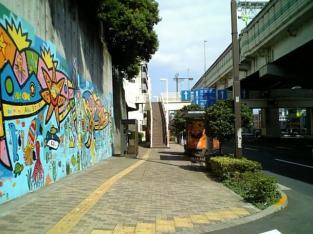 国道15号、川窪牛豚肉店、コロッケ001