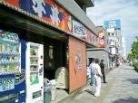 国道15号、川窪牛豚肉店、コロッケ009
