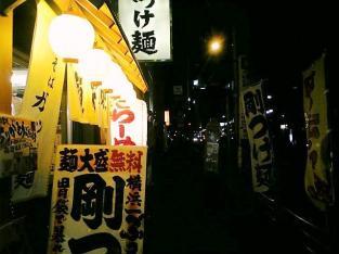 日の出らーめんガッツ麺DX 味玉001