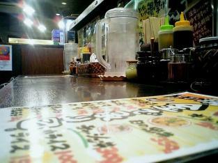 日の出らーめんガッツ麺DX 味玉002