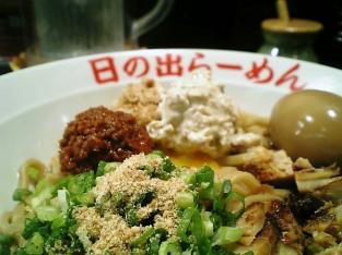日の出らーめんガッツ麺DX 味玉005