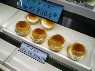 エリー洋菓子店、サバラン、プリンアラモード002