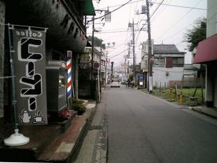 高座渋谷、パロマ、ナポリタン001