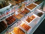肉の福富手作り惣菜100