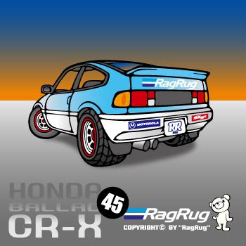 23 CR-X