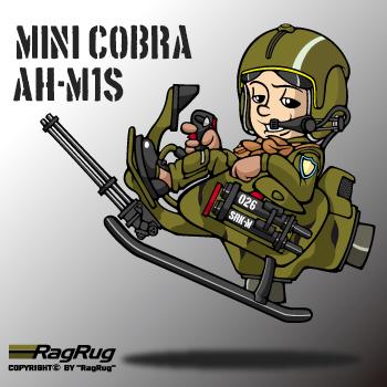 mini cobra