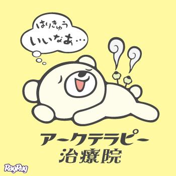 中村キャラ(ブログ用)