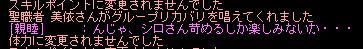 20070418205419.jpg
