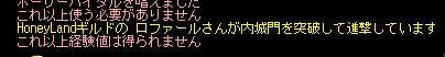 20070606231023.jpg