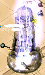 918ひゃっき2